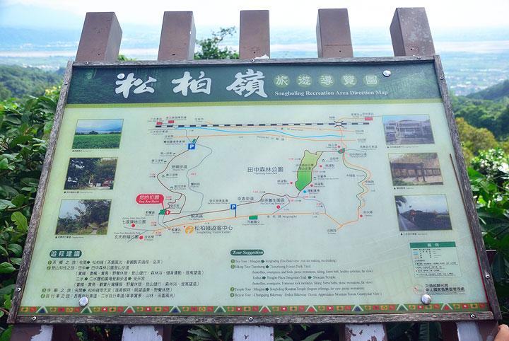 松柏嶺受天宮-步道、夜景-11.jpg