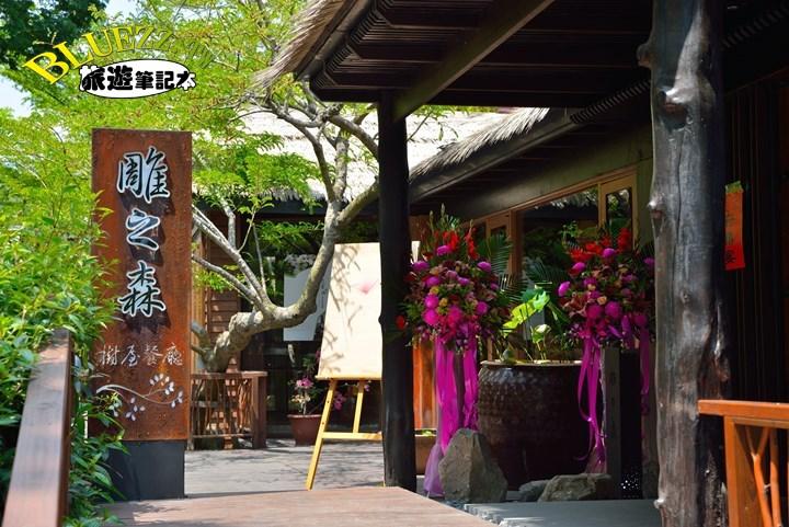 牛耳藝術渡假村 DSC_8483.JPG
