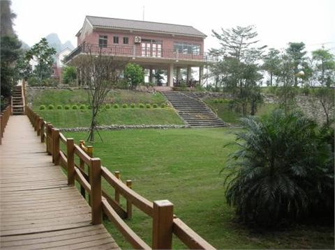 六龜遊客中心遺址