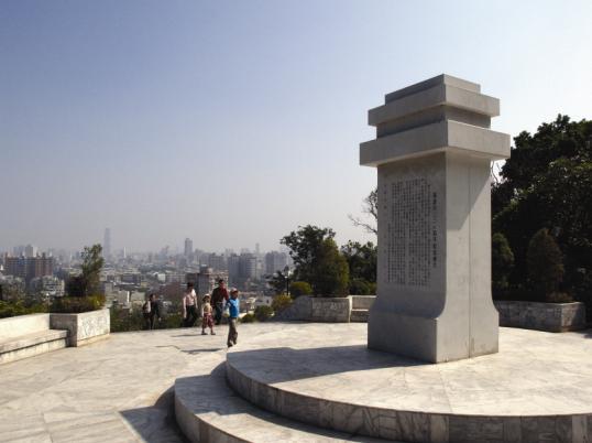 228和平紀念碑