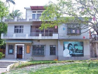 鄧南光影像紀念館