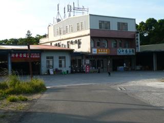 鐵馬經銷維修出租站-新華茶園