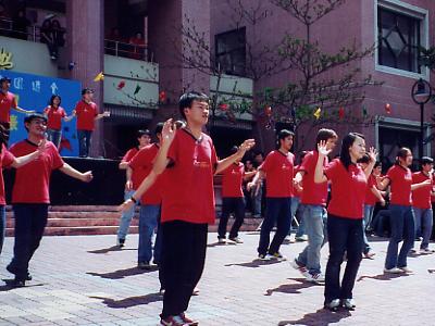 南華大學十週年慶