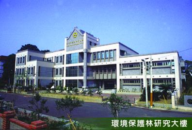 行政中心外觀