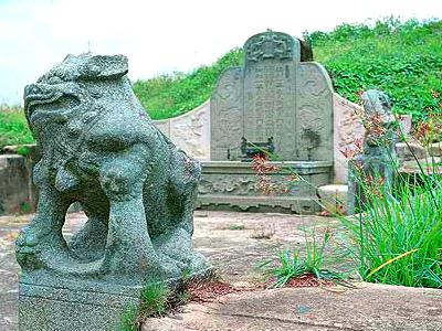 王得祿將軍墓