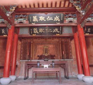 吳鳳廟入口處