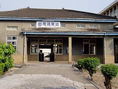 南靖火車站大門