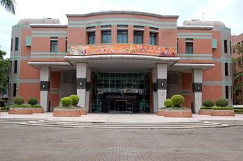 新莊文化藝術中心