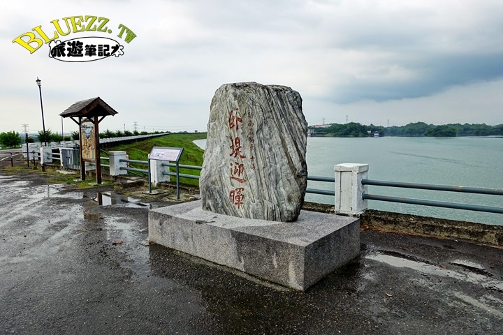 烏山頭水庫-DSC03142.JPG