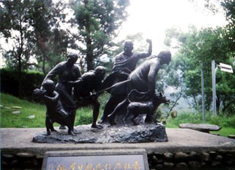 莫那魯道紀念碑(抗日紀念碑)