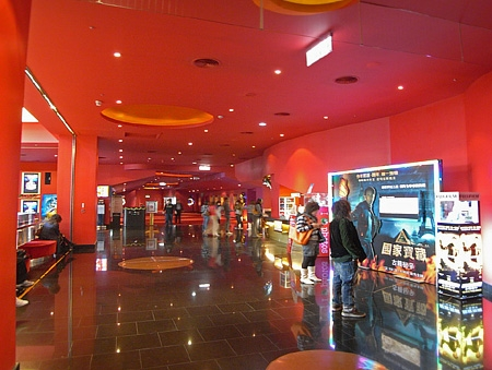 美麗華IMAX影城