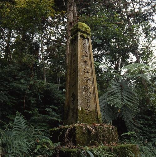 喀西帕南紀念碑(一)