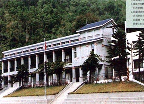 地利國民小學