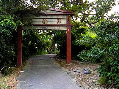 禪林寺入口