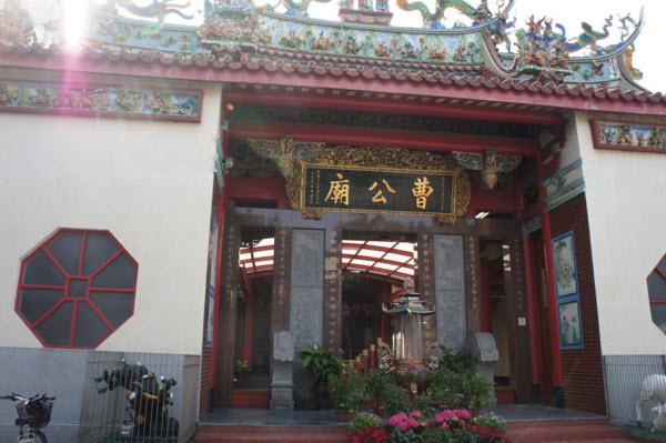 鳳山曹公廟