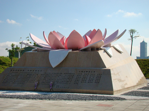 勞動女性紀念公園