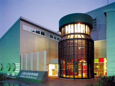 白蘭氏健康博物館(二)