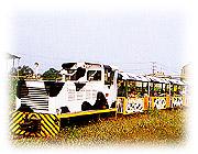 乳牛小火車