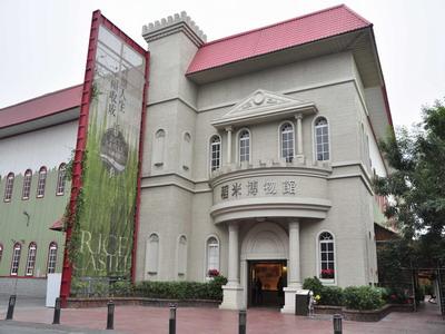 中興穀堡稻米博物館(三)