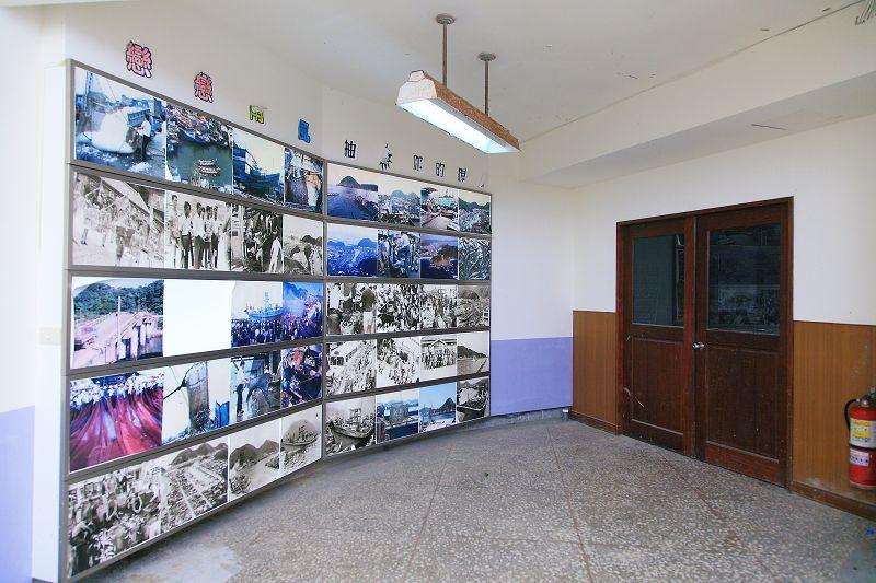 南安國中漁史文物室