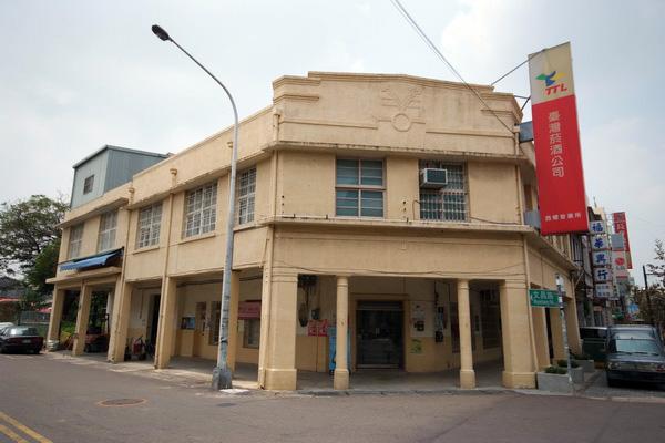 老街上的台灣菸酒公司