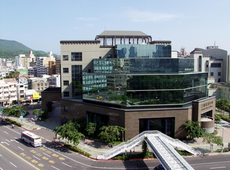 工商展覽中心