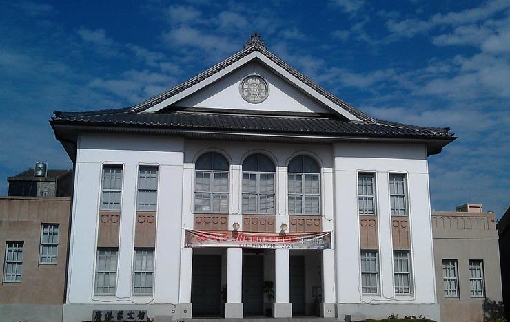 鹿港藝文館