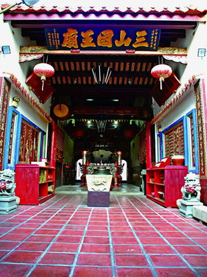 鹿港三山國王廟(二)