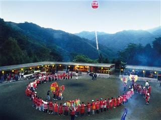 傳統盛宴‧賽夏族矮靈祭