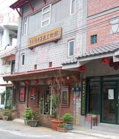 李天祿布袋戲文物館-外觀