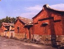 陳秋菊古厝(德鄰居)