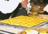 尤協豐豆腐廠