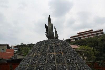 國際終戰和平紀念公園
