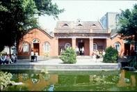 理學堂大書院
