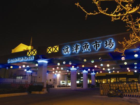 旗津觀光漁港