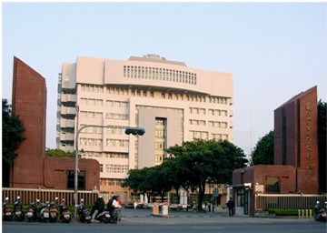 臺灣藝術大學