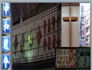 臺灣基督長老教會-中和教會