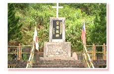 高砂紀念碑