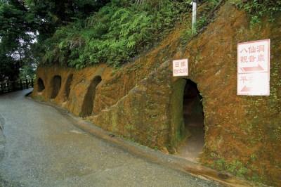 平溪防空洞