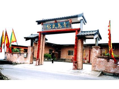 道生中國兵器博物館