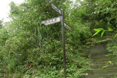 牛港稜登山步道