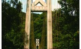 虎寮潭吊橋