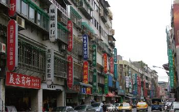 中興街韓國街