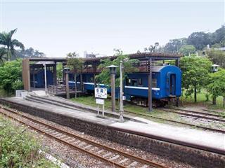 折返式車站‧合興車站