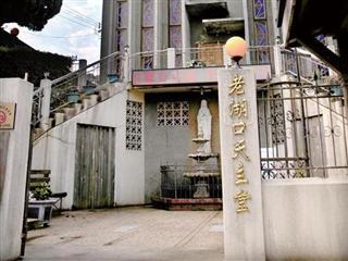 老湖口天主堂文物館