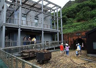 黃金博物園區-礦坑