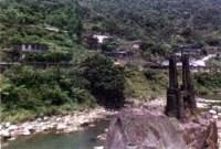 老吊橋遺蹟