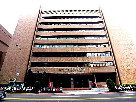 臺北市立社會教育館_1