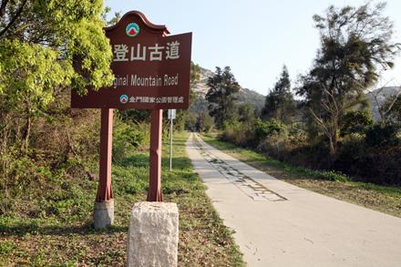 斗門溪步道