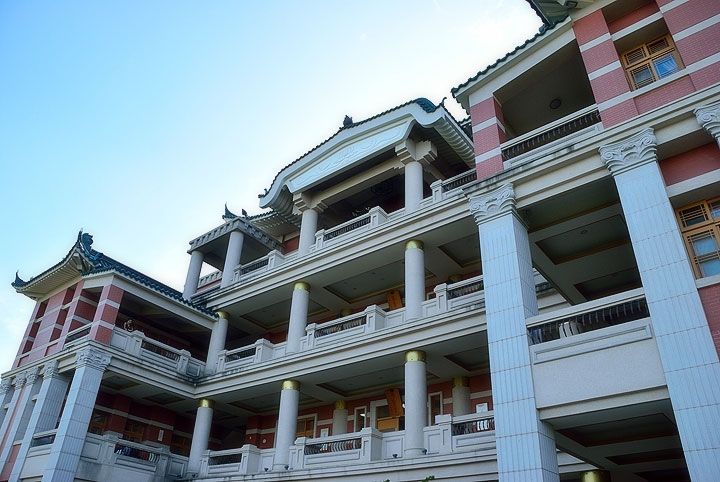 易經大學-05.jpg